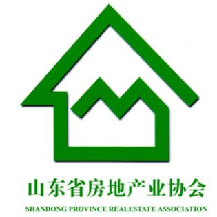 山东省房地产业协会
