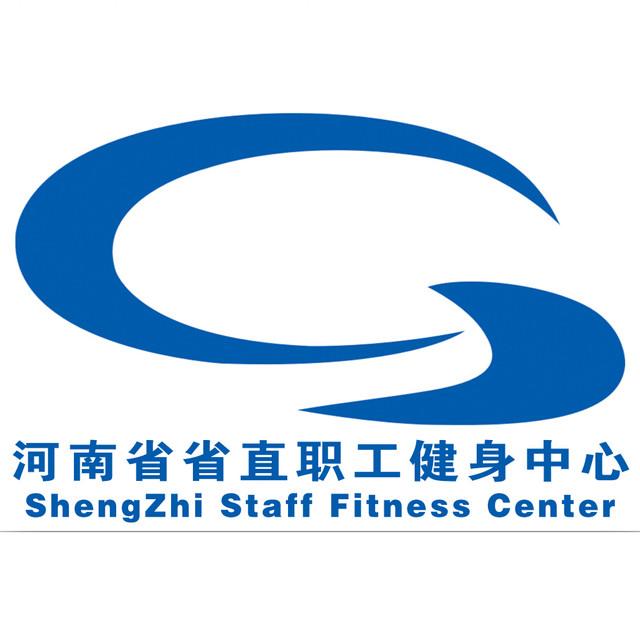 河南省省直职工健身中心