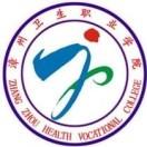 漳州卫生职业学院图书馆