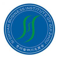 贵州省四川总商会