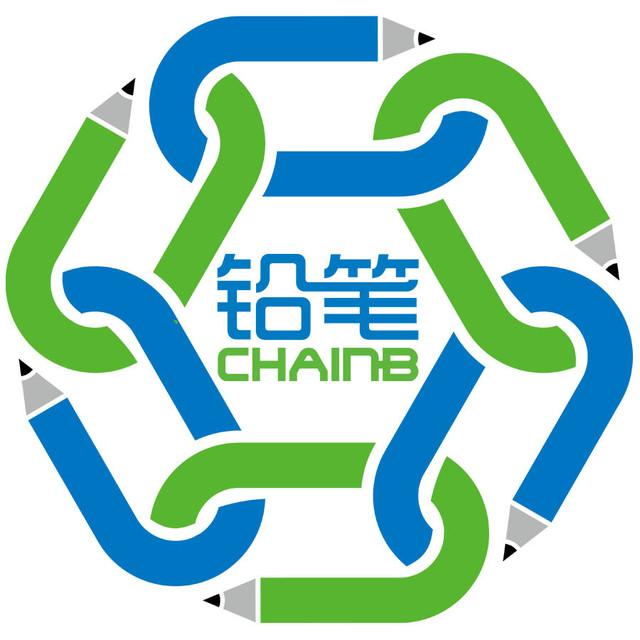 区块链铅笔Blockchain