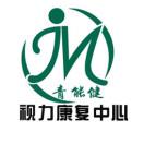 青能健凤凰城店王少艳