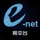 易平台E-net