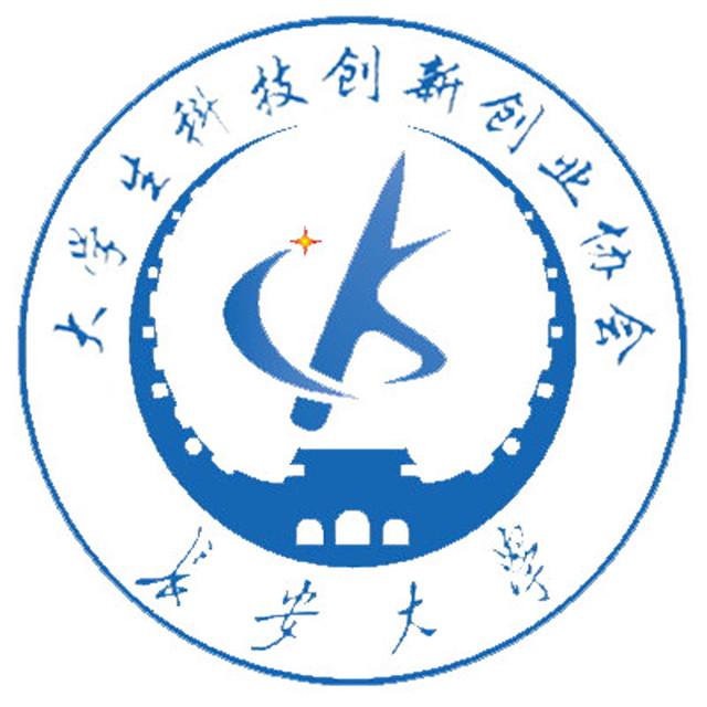 长安大学校科协