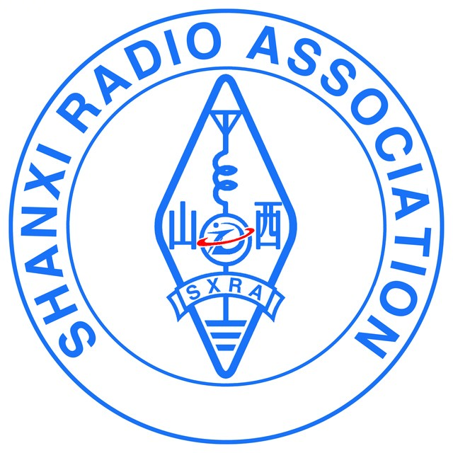 山西省无线电协会
