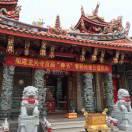 柴塔龙兴寺