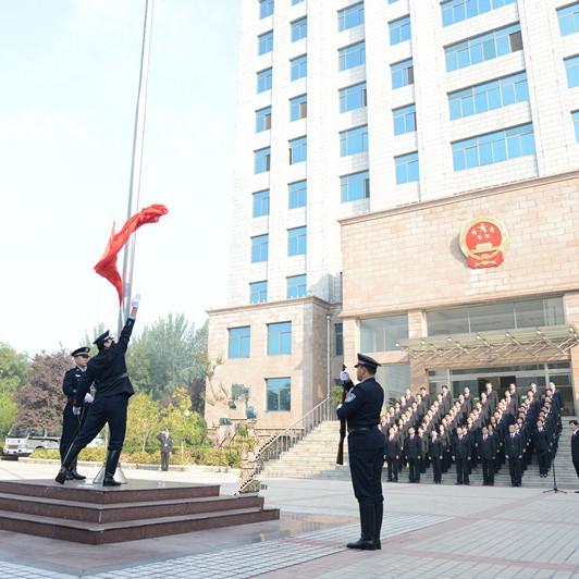 山东省莱芜市中级人民法院