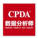 上海数据分析