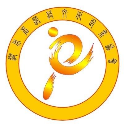 湖北省网络文化企业协会