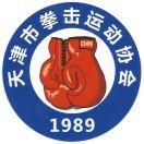 天津拳协鼓楼训练基地
