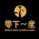 零下一度创意蛋糕坊