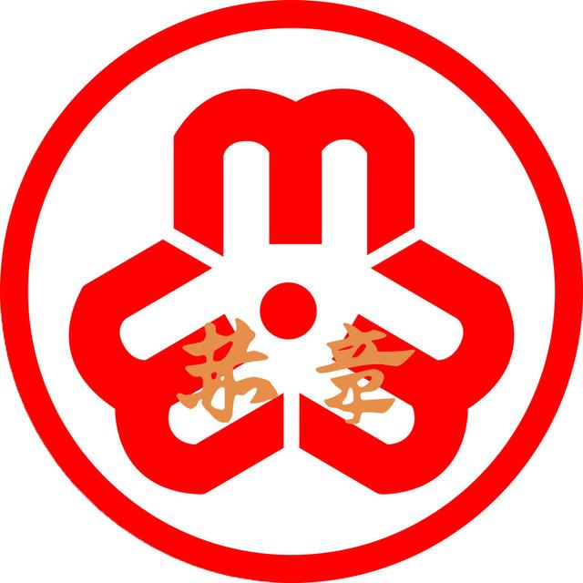 贵州省赫章县妇女联合会