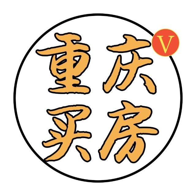 重庆买房知识局