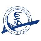 长安大学学生会