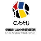 CAAU青少年业余篮球联赛