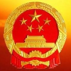 吉林省延边林区中级法院