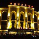上海松江皇家永利