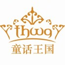 童话王国婚礼文化传播