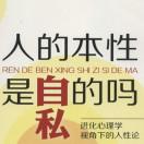 benxing8