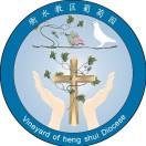 北京葡萄园