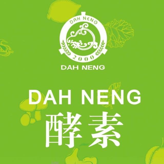 台湾大能酵素