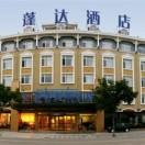长岛蓬达酒店