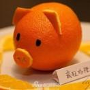 疯狂小橙子