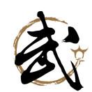 厦门市湖里区高殿社区高崎武术协会