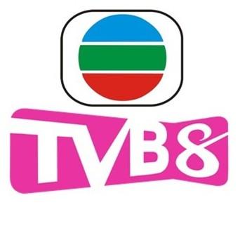 香港无线TVB8