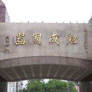 安徽省桐城中学2015届高三八班