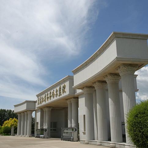 黑龙江省齐齐哈尔监狱