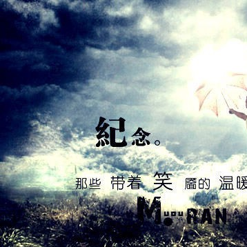 台湾虫草醇