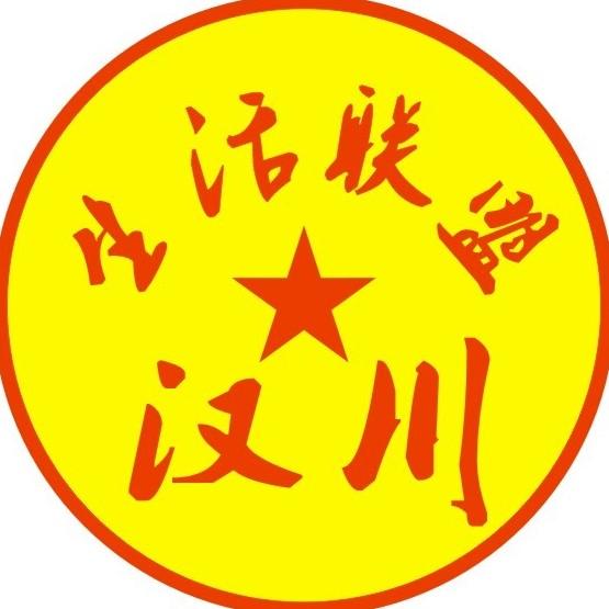 0371澳门豆捞汉川店