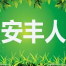 后续:安丰镇病患家庭遗失万元救命款