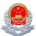 河北省灵寿县国家税务局
