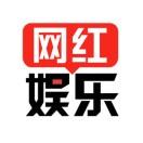 网红娱乐门