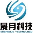 重庆晟月科技有限公司
