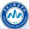 黑龙江省经济管理干部学院图书馆