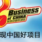 中国好项目头像图片