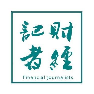 财经记者圈
