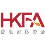香港家私协会深圳代表处