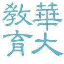 華大教育信息咨询平台