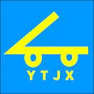 CL-YTJX