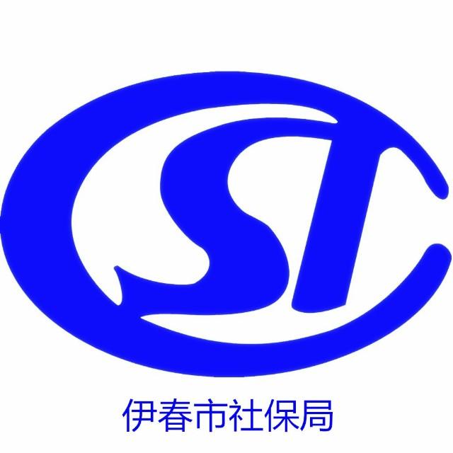 黑龙江省伊春市社保局