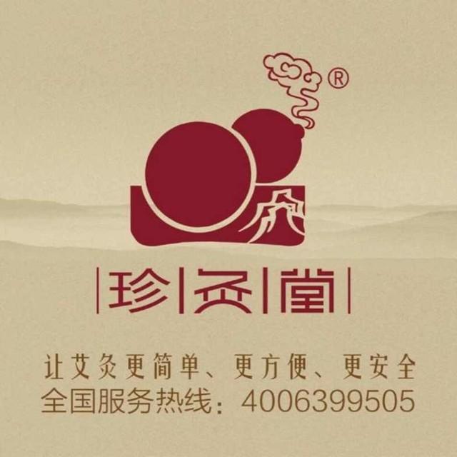 上海健元实业有限公司头像图片