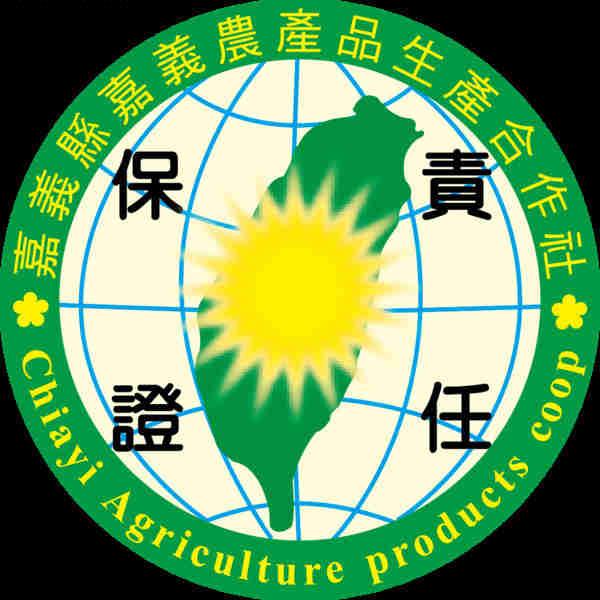 台湾嘉义农产品生产合作社
