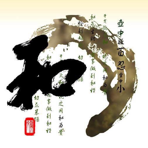 香港合和集团