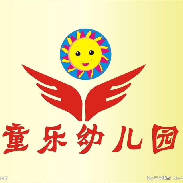 山西省宁武县童乐幼儿园