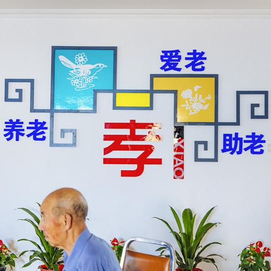 北京市顺义区仁达养老院