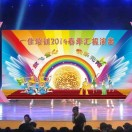 慈溪市一佳文化艺术培训中心